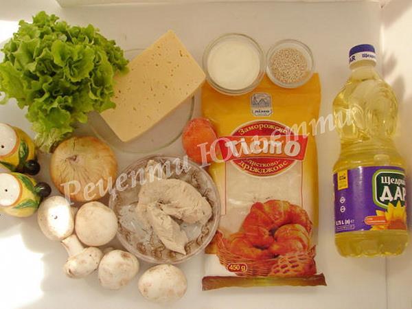 інгредієнти для галицькіх круасанів