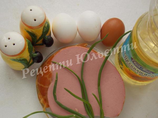 інгредієнти для яєчні