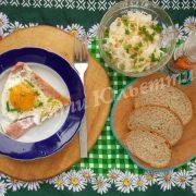 яєчня на сніданок