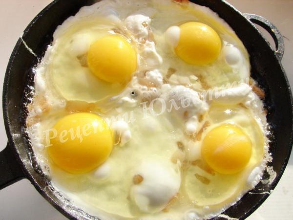 додаємо яйця