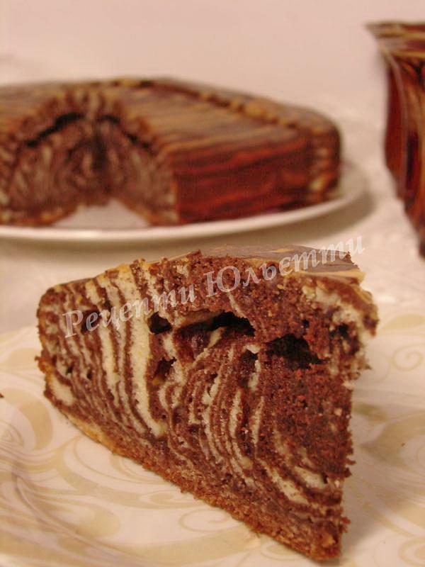 полосатий пиріг зебра