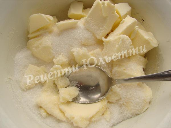розтираємо масло з цукром