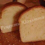 домашній білий хліб