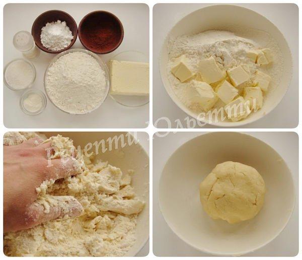 як приготувати пісочне тісто для печива